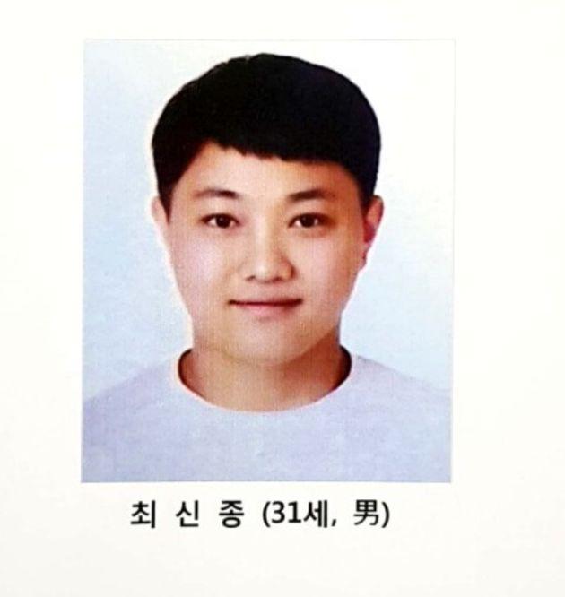 전북 전주·부산 연쇄 살인 피의자