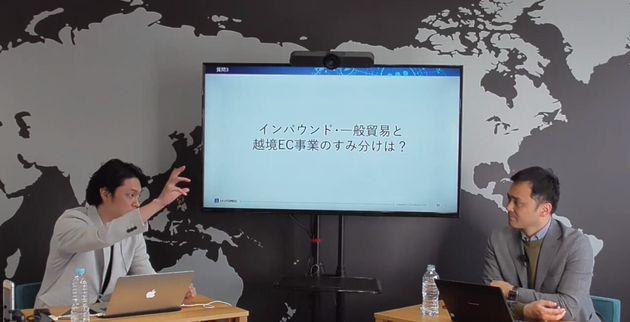 濱野代表(左)と吉田氏(右)