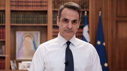 Μητσοτάκης: «Να κάνουμε το φετινό καλοκαίρι επίλογο της κρίσης και πρόλογο της