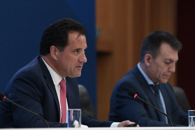 Αδ.Γεωργιάδης: Ρευστότητα ύψους 15 δισ. ευρώ στην πραγματική