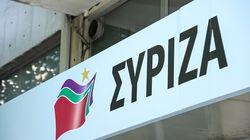 «Μένουμε Ορθιοι 2»: Η πρόταση του ΣΥΡΙΖΑ για την επόμενη μέρα μετά την