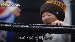 '개리 기절 몰래카메라 방송' '슈돌' 제작진에게 내려진