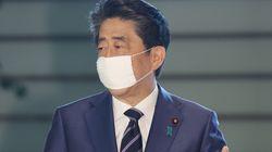 大阪、京都、兵庫で緊急事態宣言を解除 安倍首相が表明
