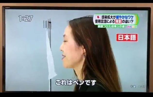 TBS '히루오비!'의 한 장면을 촬영한