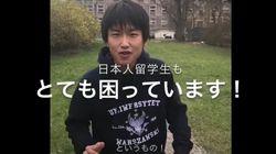 声を上げることは無駄じゃない。日本人留学生の彼はいかにして日本政府を動かしたのか