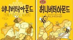 '허니버터아몬드 vs 허니버터아몬드' 상표권 분쟁의