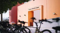 7 λόγοι που καθιστούν το Ευρωπαϊκό Πανεπιστήμιο Κύπρου κορυφαία επιλογή για τις σπουδές