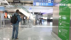 Ολα όσα πρέπει να ξέρει ο ταξιδιώτης πριν πάει στο αεροδρόμιο