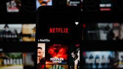 苦労して稼いだお金を無駄にしないで。Netflix、1~2年視聴していないユーザーを自動的に解約へ