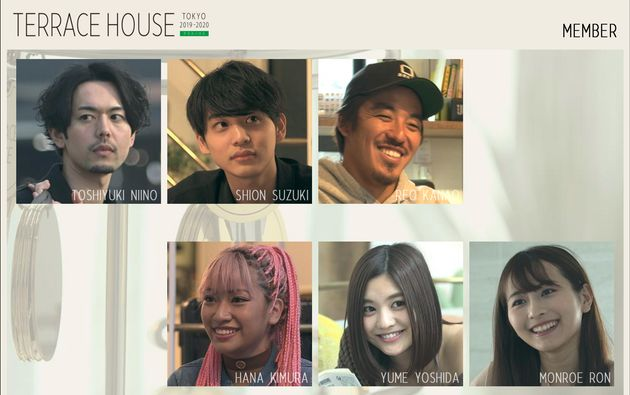 『TERRACE HOUSE TOKYO