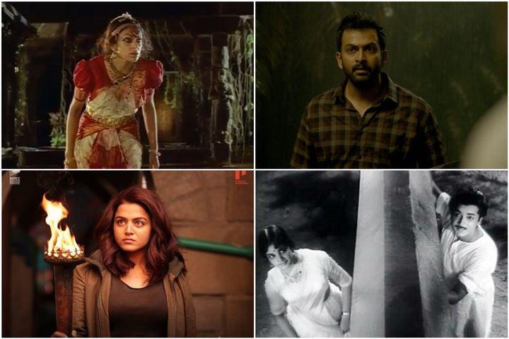 Malayalam horror films