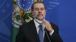 Com suspeita de infecção por coronavírus, Dias Toffoli ficará de licença médica por 7