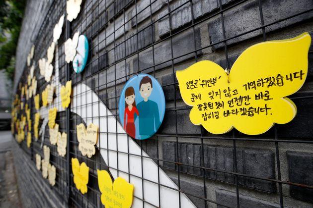 24일 서울 마포구 전쟁과여성인권박물관 외벽에 시민들이 적어놓은 메시지가