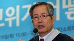 천영우가 일본 언론에 '정의연, 법 위에 군림한다'고