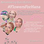 """木村花さんに捧げる""""花""""がTwitter上に咲く。「花にフラワーを」写真投稿を呼びかけ"""