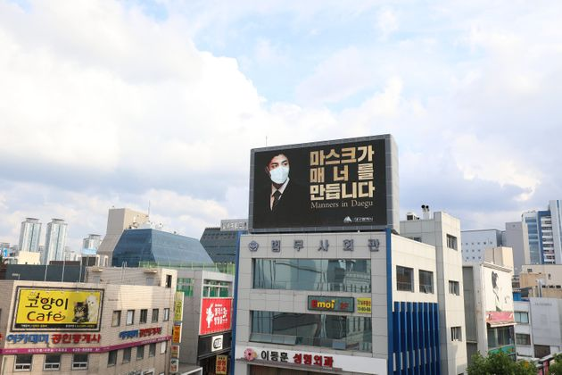 대구에서 서울 '이태원 클럽발' 3차 감염으로 추정되는 코로나19 확진자가 추가로 발생한 가운데 24일 오후 대구 도심 전광판에 코로나19 예방을 위한 시민들의 마스크 착용을 호소하는...