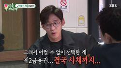 배우 이태성이 '싱글 대디'로서 겪은 고충을