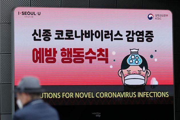 12일 마스크 착용을 권하는 서울 시내 코로나19 관련 안내