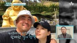 길의 아내가 '음주운전 자숙' 길에게 방송 출연 권유한
