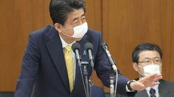 """緊急事態宣言の全国解除を安倍首相が表明。「""""日本モデル""""わずか1カ月半でほぼ収束させることができた」"""
