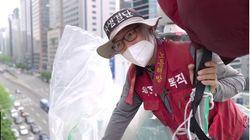 Νότια Κορέα: Πρώην εργαζόμενος της Samsung διαμαρτύρεται από τον