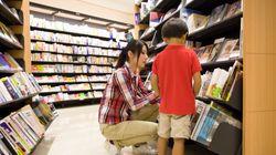 4月の学習参考書の売り上げ2割増。休校の影響で、小学生向けのドリルが顕著に