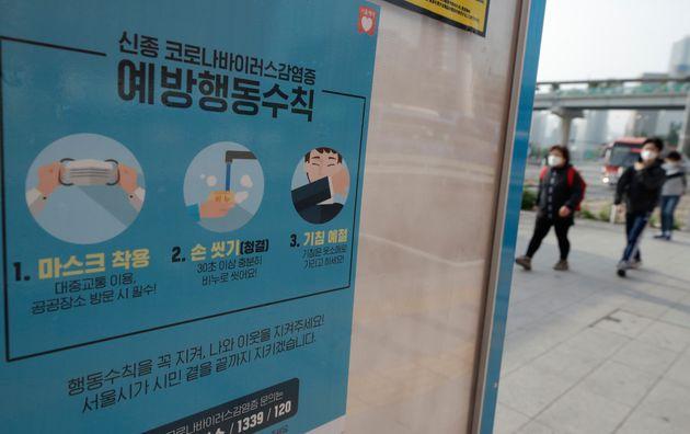 자료사진: 5월25일 서울