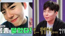 박보검 닮은 학생의 억울함에 서장훈과 이수근이 한