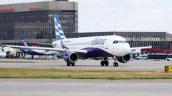Στις 22 Ιουνίου ξεκινά πτήσεις η Ellinair στην Ελλάδα – Ιούλιο