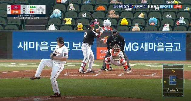 5월 26일, 한화 이글스와 LG 트윈스의 경기 중계 장면. 포수 후면 관중석에 인형들이