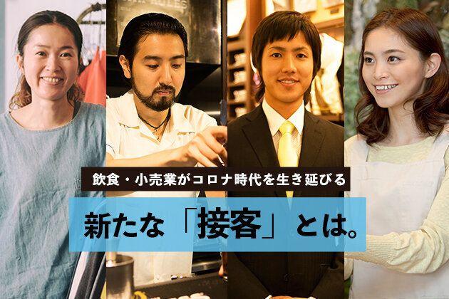 【オンラインセミナー】有事における従業員雇用とビジネス継続の指針とは?