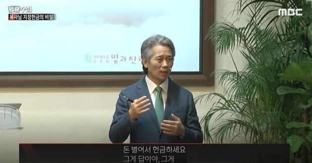 빛과진리교회 김명진