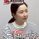 김지혜·박준형 부부가 비뇨기과에서 뼈 때리는 진단을