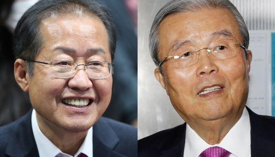 김종인과 홍준표는 30년 전의 악연을 극복할 수