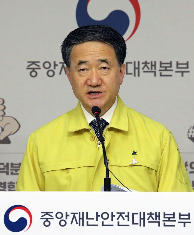 박능후 중앙재난안전대책본부