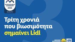 Η Lidl Ελλάς στις «ΤHE MOST SUSTAINABLE COMPANIES ΙΝ GREECE» για 3η συνεχή