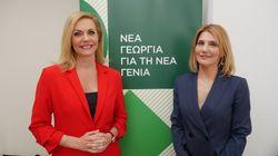 "Special Edition: ""Νέα Γεωργία για τη νέα"