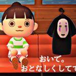 Um jogador está recriando 'A Viagem de Chihiro' no 'Animal Crossing' e o resultado é muito