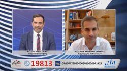 Επιτυχής ο τηλεμαραθώνιος της ΝΔ υπέρ του Συλλόγου Γονιών Παιδιών με Νεοπλασματική Ασθένεια