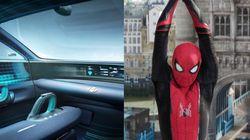 스파이더맨이 현대차를 타고 하늘을