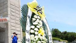 노태우가 국립5·18민주묘지에 40년 만에 보낸 조화