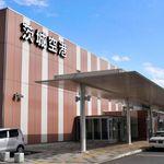 茨城空港の海外向け愛称「Tokyo」正式決定へ「セールスに必要」と理由明かす