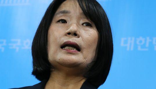 드디어 기자회견 연 윤미향이 모든 의혹을 반박했다