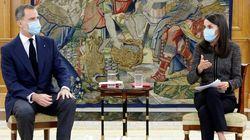 El curioso adorno de película que los reyes Felipe y Letizia tienen en el salón de tapices de