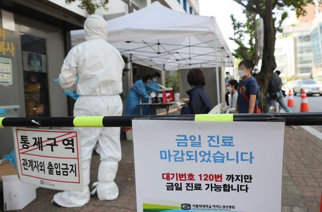29일 오전 서울 영등포구 가톨릭대학교여의도성모병원 선별진료소에 진료마감 안내문이 붙어있다. 진료를 받기위해 이 병원을 찾은 시민들은 검사를 받지 못하고 발길을