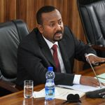 Αιθιοπία: Δολοφονήθηκε εν ψυχρώ επειδή χτύπησε το τηλέφωνό του σε δημόσια