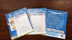 政府配布の布マスク、新たに5社受注が判明。随意契約で36億円超。