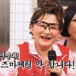 흥겹게 춤을 추던 둘째이모 김다비의 치마가 갑자기