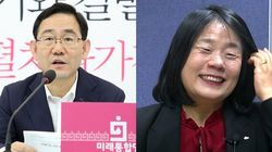 주호영이 윤미향 논란 관련해 민주당 지도부에 의문을