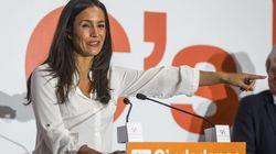 El Ayuntamiento de Madrid pide hacer públicas (también) las solicitudes para cambiar de